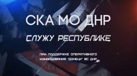 Спортивный клуб армии. Служу Республике. 19.04.17