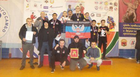 В Твери состоялось первое первенство мира Всемирной Федерации боевого самбо