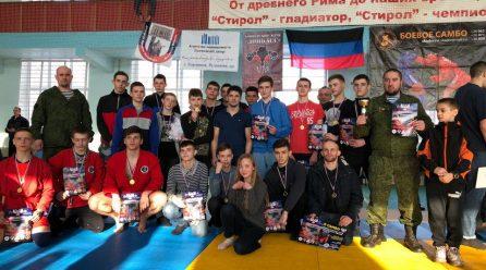 В Горловке состоялся открытый турнир города по боевому самбо