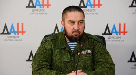Три представителя ДНР получили звание заслуженных тренеров Федерации боевого самбо России