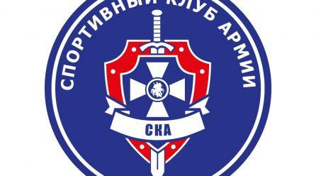 Спортивные секции СКА ДНР