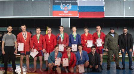 Соревнования по боевому самбо в Донецке: фоторепортаж